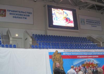 001 Турнир Славянское братство в Раменском